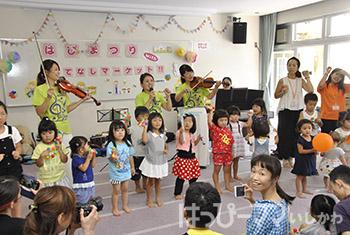 メリリー音楽教室