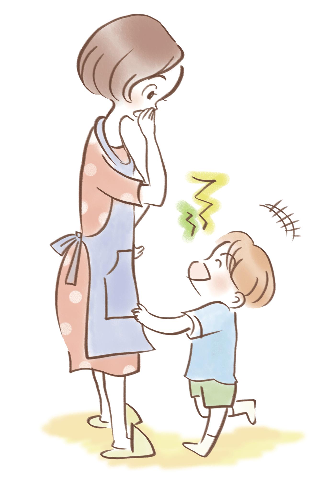 子育て相談 はぴマサポーター