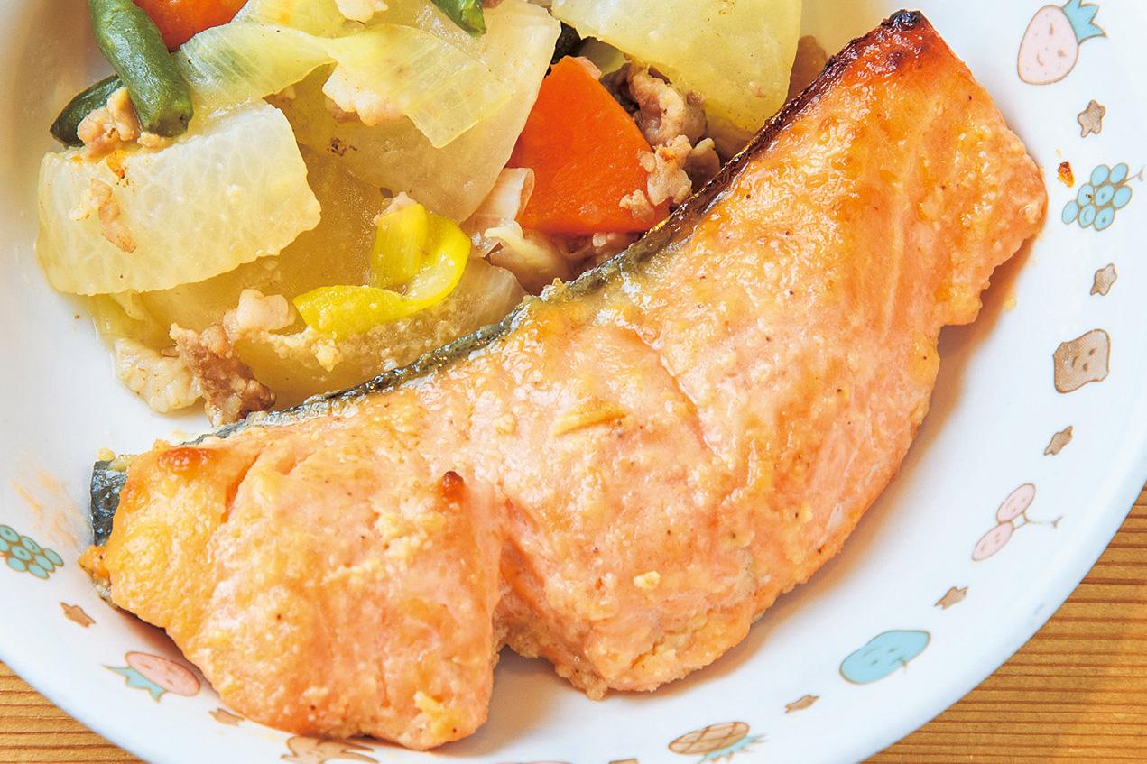 鮭の香りみそ焼き