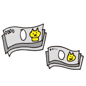 3,000 円分の金券