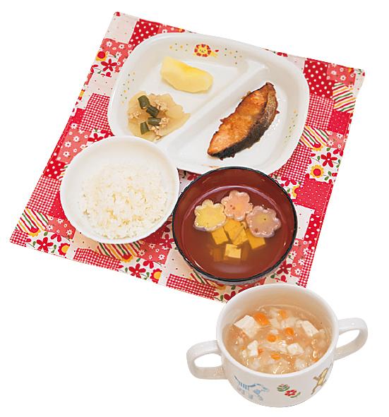 給食レシピ 鮭の西京焼き