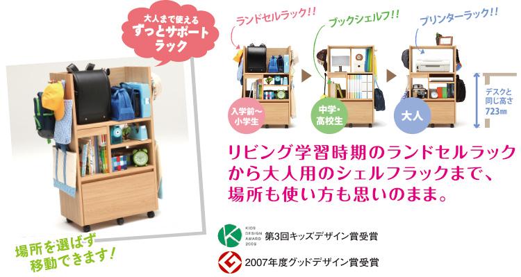 学習机 カリモク家具